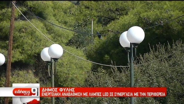 Στο δελτίο ειδήσεων της ΕΡΤ το πρόγραμμα του δήμου Φυλής για ενεργειακή αυτοτέλεια!