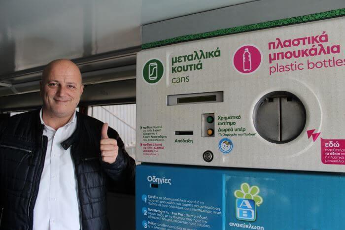 «Η ανακύκλωση περνά από τον Δήμο Φυλής», με πρωτοβουλία του Γιάννη Κρεμύδα!