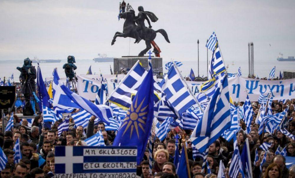 Νέο συλλαλητήριο για τη Μακεδονία! Ο ελληνικός λαός συγκεντρώνεται στο Σύνταγμα στις 20 Ιανουαρίου
