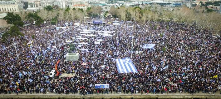 Έκτακτες κυκλοφοριακές ρυθμίσεις ενόψει του συλλαλητηρίου για το Μακεδονικό