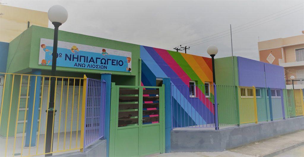 Από το 9ο Νηπιαγωγείο ξεκινά το όραμα για τα σχολικά κτίρια του Δήμου Φυλής!