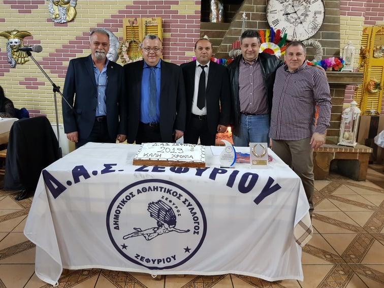 Με βραβεύσεις, ευχές και επαίνους η κοπή της πίτας του Δ.Α.Σ. Ζεφυρίου!