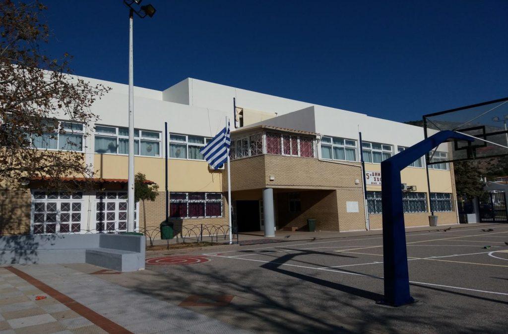 Σε πλήρη ετοιμότητα τα σχολεία της Α'/θμιας Ε.Σ.Ε. του Δήμου Φυλής για το… 2ο κουδούνι της σχολικής χρονιάς!