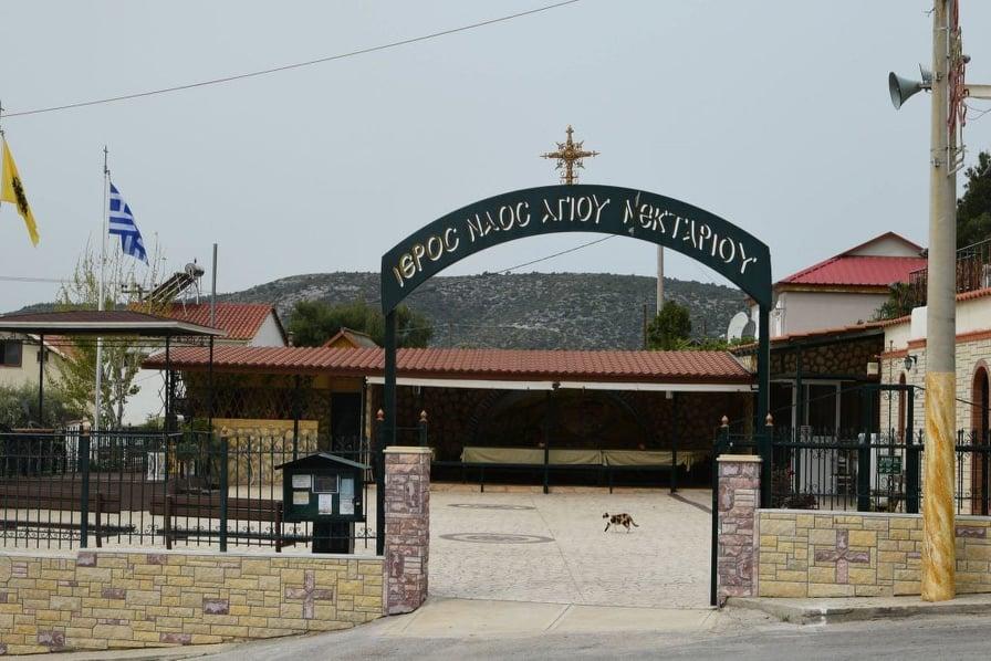Εορταστικό διήμερο πολιτιστικών εκδηλώσεων στον Ι.Π.Ν. Αγίου Νεκταρίου στα Άνω Λιόσια