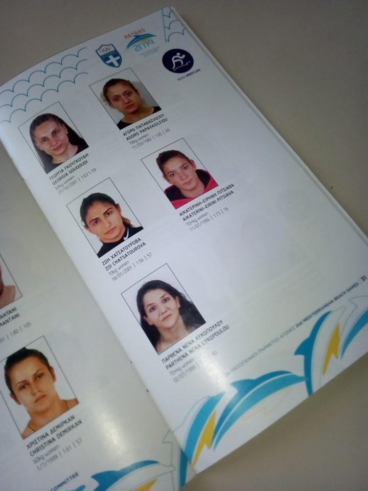 Μεσογειακοί Παράκτιοι Αγώνες 2019: Οι «ΕΥΠΥΡΙΔΑΙ» στη μάχη της διάκρισης!