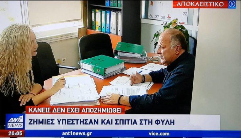 Στο κεντρικό δελτίο ειδήσεων του ΑΝΤ1 ο Θ. Σχίζας, για τις μη καταβληθείσες αποζημιώσεις από τον σεισμό της 19ης Ιουλίου