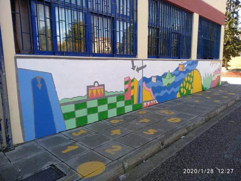 """1ο Δημοτικό Σχολείο Ζεφυρίου: Όταν οι δάσκαλοι έχουν έμπνευση… """"ζωγραφίζουν""""!!!"""