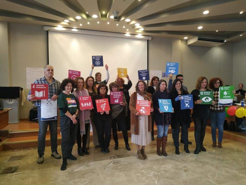 Walk the Global Walk: Η κλιματική αλλαγή στόχος του φετινού ευρωπαϊκού προγράμματος