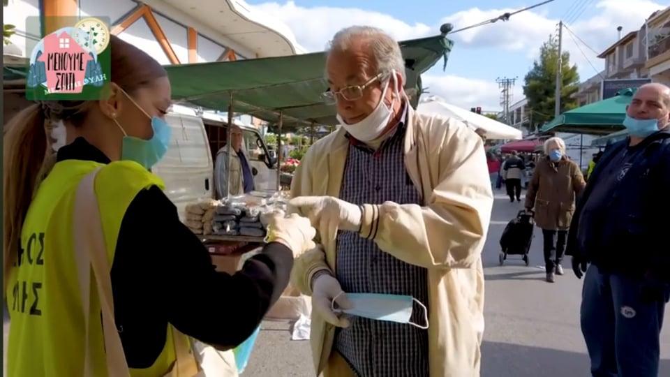 Μάσκες προστασίας μοιράστηκαν από τον Δήμο Φυλής στη Λαϊκή αγορά των Άνω Λιοσίων
