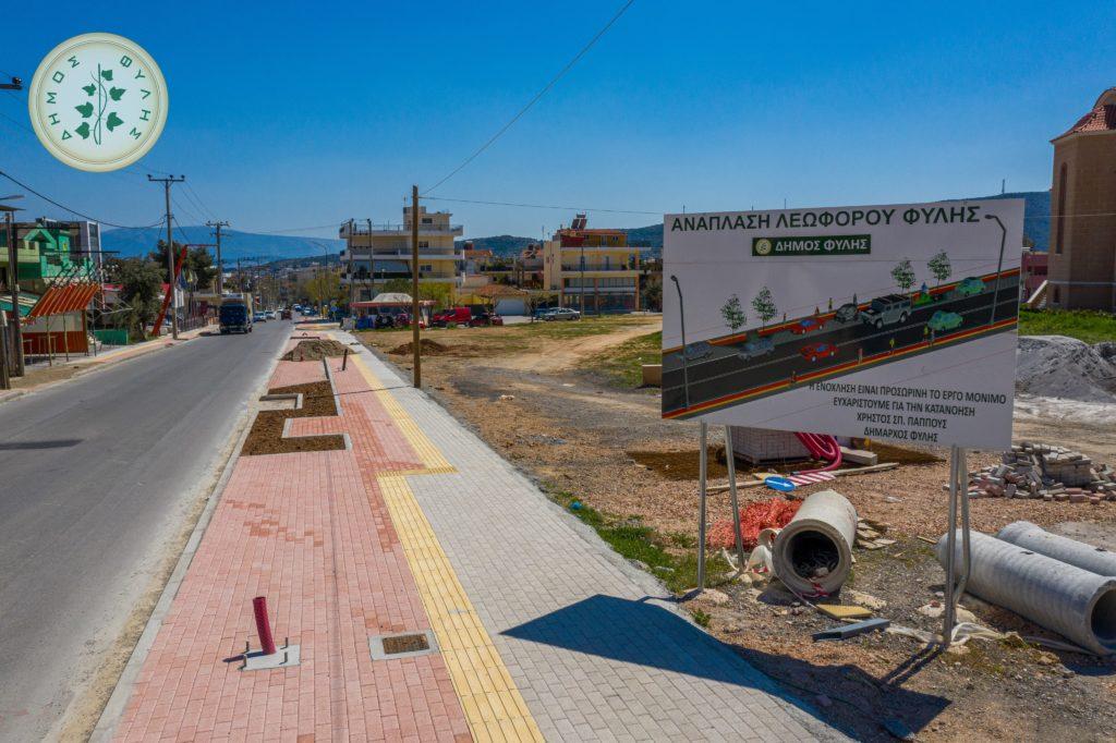 """""""Πρόσφορο έδαφος"""" η καραντίνα, για τα έργα ανάπτυξης του Δήμου Φυλής"""