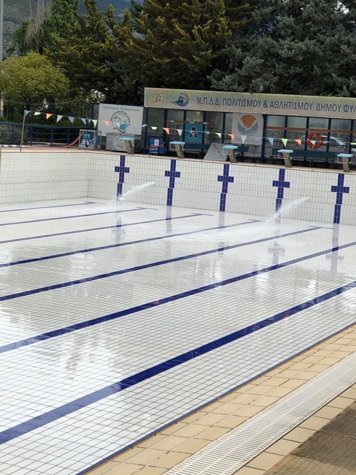 Επαναλειτουργεί από 1η Ιουνίου το δημοτικό Κολυμβητήριο στα Άνω Λιόσια!