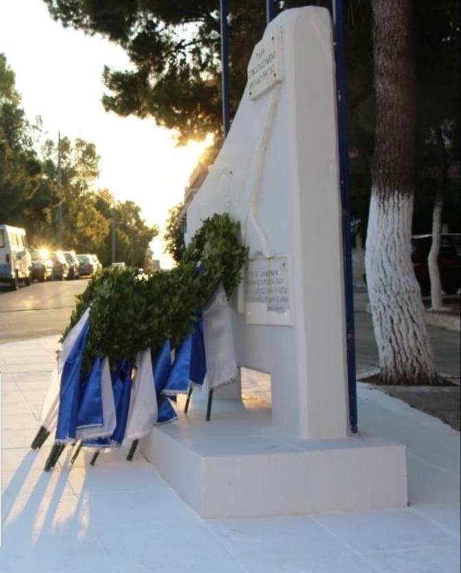 Εκδήλωση μνήμης για τους ήρωες της κυπριακής τραγωδίας στο Ζεφύρι
