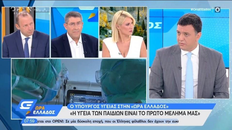 Ανοιχτό το ενδεχόμενο επιβολής πρόσθετων μέτρων σε Δήμους της Αττικής