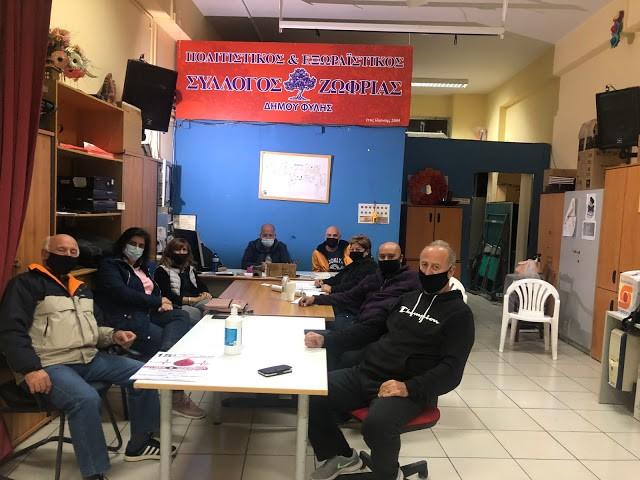 Εποικοδομητική η συνάντηση του Αντιδημάρχου Τ.Υ. Φυλής με τα μέλη του Συλλόγου Ζωφριάς