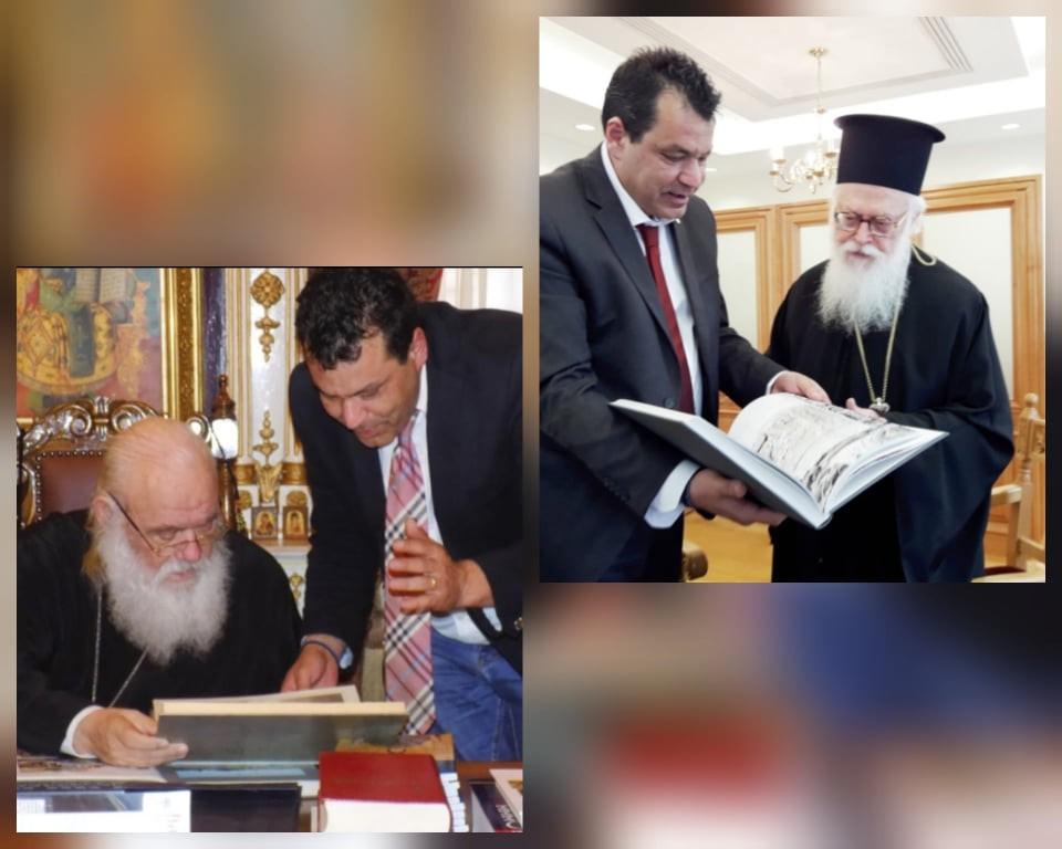 Ευχές για ταχεία ανάρρωση στους Αρχιεπισκόπους Αθηνών και Αλβανίας από τον Δήμαρχο Φυλής