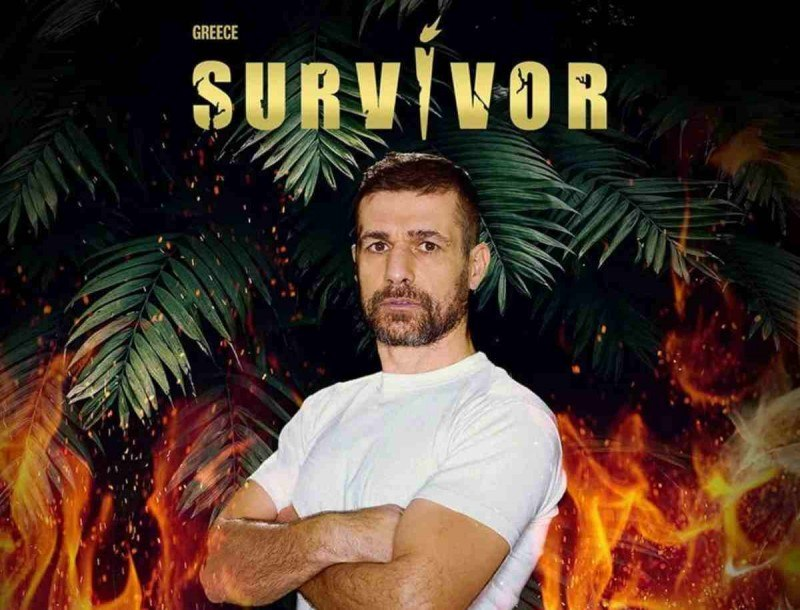 Μιχάλης Αρναούτης: Ο Ζεφυριώτης πρωταθλητής πυγμαχίας στο Survivor 2021!