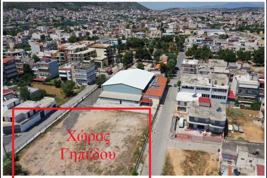 """Ζεφύρι: Ξεκινούν άμεσα οι εργασίες για την κατασκευή σύγχρονου γηπέδου ποδοσφαίρου στον """"Σπάρτακο"""""""