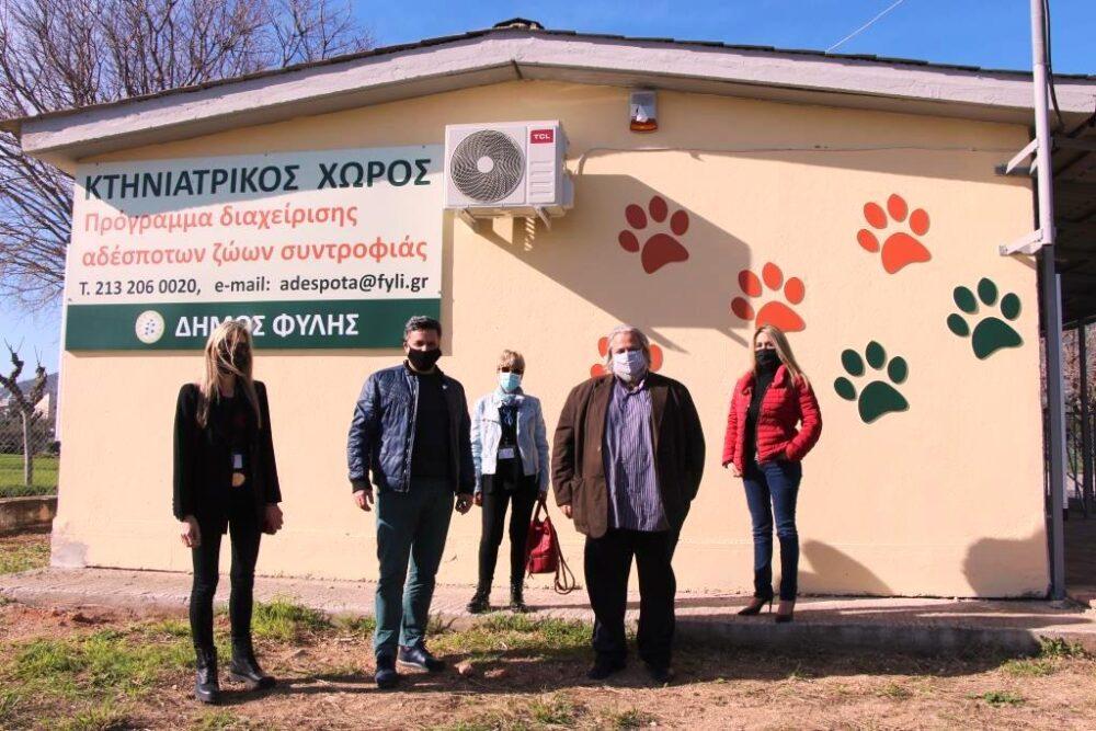 Επίσκεψη του Δήμου Κηφισιάς στον νέο σύγχρονο Κτηνιατρικό Χώρο του Δήμου Φυλής